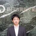 【事例紹介】「新日鉄興和不動産株式会社 様」事例を掲載しました